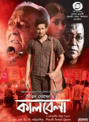 Gudia Kannada Movie Songs To Download