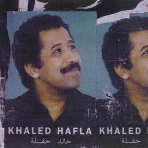 Hafla - Image: Khaled hafla