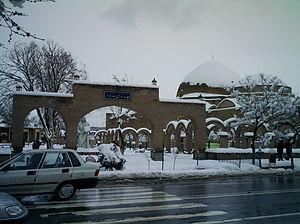 Khaqani Park - Image: Khaqani Park Tabriz