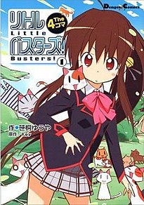 Little Busters Wikipedia Images, Photos, Reviews