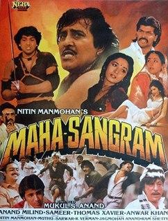<i>Maha-Sangram</i> 1990 Indian film directed by Mukul Anand