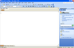 Microsoft Office FrontPage 2003 running on Windows XP