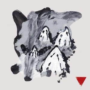 No Destruction - Image: No Destruction (Front Cover)