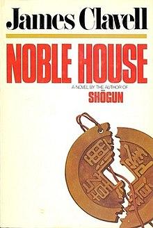 Noble House Wikipedia
