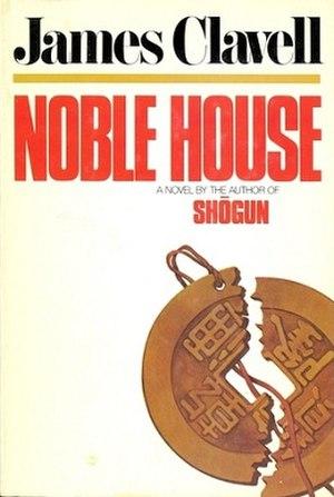 Noble House - Image: Noble House