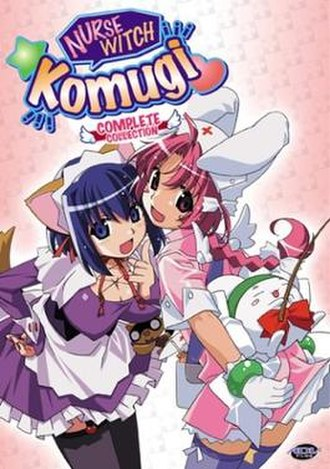 Nurse Witch Komugi - Nurse Witch Komugi Complete Collection DVD Cover