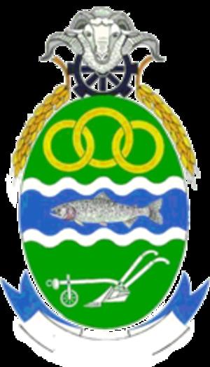 Phokwane Local Municipality - Image: Phokwane Co A