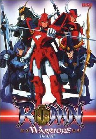 Ronin Warriors - North American cover of the first DVD volume