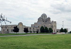 Saint Sava Serbian Orthodox Church (Merrillville, Indiana) - Image: Saint Sava Serbian Orthodox Church (Merrillville, Indiana)