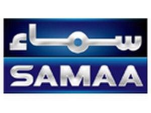 Samaa TV - Image: Samaa tv pk