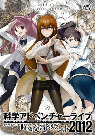 Science Adventure - Art from a Science Adventure event, featuring characters from the first three main games. Left to right: Rimi, Kurisu, and Akiho.