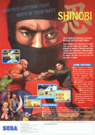 Shinobi (video game) - Shinobi sales flyer