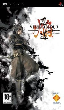 Shinobido Tales of the Ninja cover.jpg