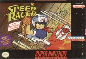 Speed Racer in My Most Dangerous Adventures - North American cover art