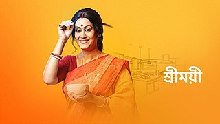 <i>Sreemoyee</i> Indian Bengali Soap Opera