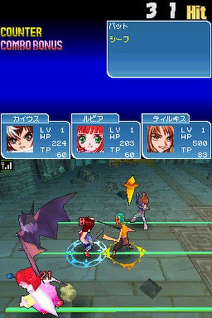 "Tales of the Tempest - Screenshot of a battle in Tales of the Tempest, showing the display, the HUD and the mechanics of the ""3-on-3 Linear Motion Battle System""."