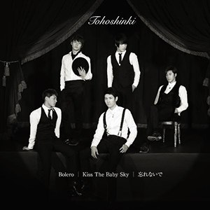 Bolero / Kiss the Baby Sky / Wasurenaide - Image: Tohoshinki Bolero CD