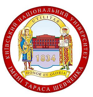 Taras Shevchenko National University of Kyiv - Image: Unikiev