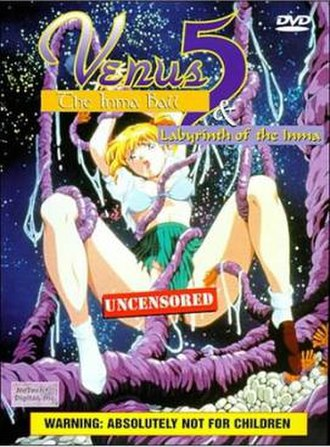Venus 5 - Cover from the English-language DVD release by Central Park Media