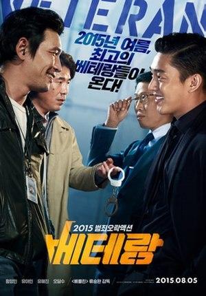 Veteran (2015 film) - International poster