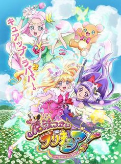 <i>Witchy PreCure!</i> Japanese anime television series