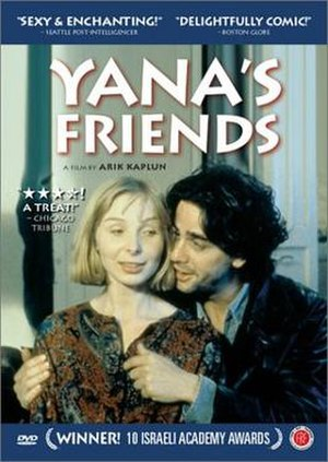 Yana's Friends - Image: Yana's Friends