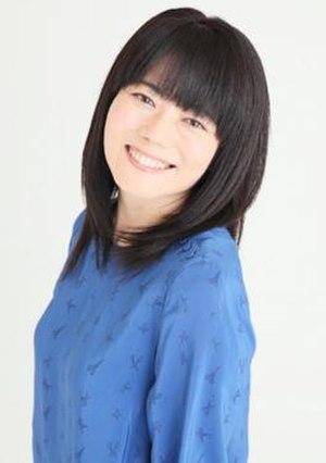 Yūko Mizutani - Image: Yuko Mizutani
