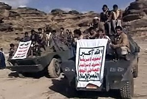 Houthi insurgency in Yemen - Image: Ansar Allah fighters