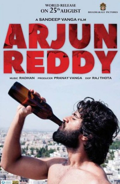 Picture of a movie: Arjun Reddy