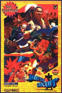 Arcade flyer for Battle Circuit