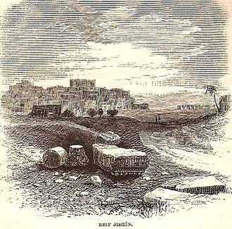Bayt Jibrin - A sketch painting of Bayt Jibrin in 1859 by W.M. Thomson