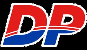 Democratic Party Sint Maarten - Image: DP Sint Maarten Logo