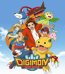 Digimon Data Squad.jpg