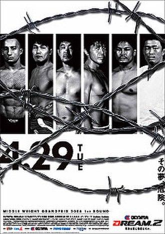 Dream 2 - Image: Dream 2 poster
