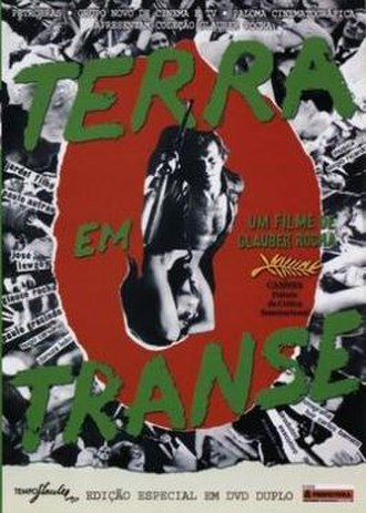 Entranced Earth - DVD cover