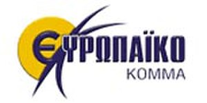 European Party (Cyprus) - Image: Evroko