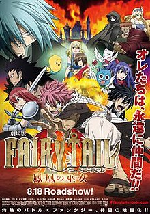Thundercats Movie   on Fairy Tail The Movie  The Phoenix Priestess   Wikipedia  The Free