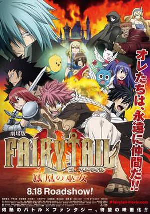 Fairy Tail the Movie: Phoenix Priestess - Japanese theatrical release poster