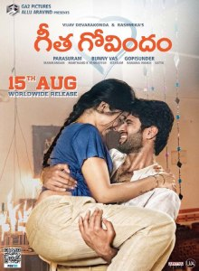 Geetha Govindam (2018) Telugu Upcoming Movie