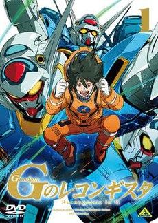 Gundam Reconguista in G - Wikipedia