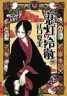 <i>Hozukis Coolheadedness</i> Japanese manga and anime series