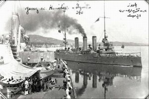 Ottoman cruiser Hamidiye - Image: Hamidiye 3