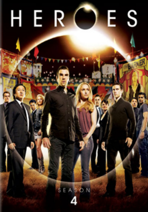 Heroes (season 4) - DVD cover