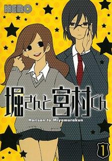 <i>Hori-san to Miyamura-kun</i> Japanese manga series