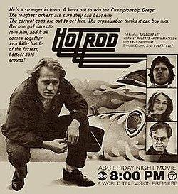 hot rod 1979 film wikipedia
