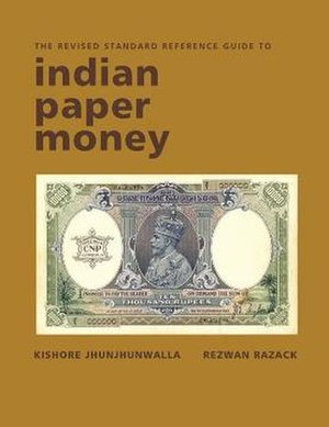 The Revised Standard Reference Guide to Indian Paper Money - Image: Indian Paper Money