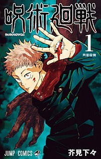 <i>Jujutsu Kaisen</i> Japanese manga series by Gege Akutami and its franchise