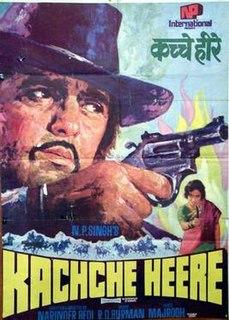 <i>Kachche Heere</i> 1982 film directed by Narender Bedi