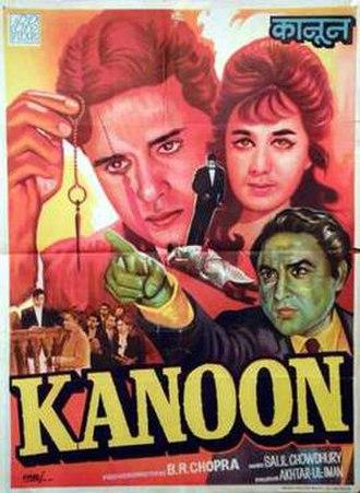 Kanoon - Film poster