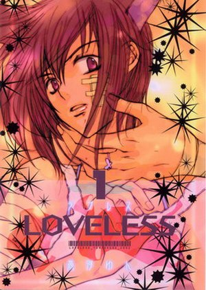 Loveless (manga) - Cover of the first manga volume